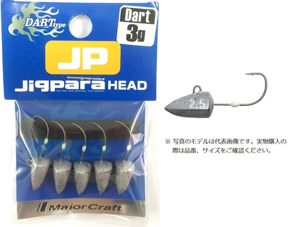 Major Craft JPHD Jigpara Head Dart Model - 2G