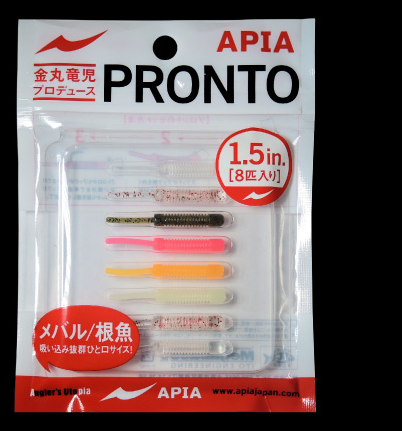 APIA Pronto Lures