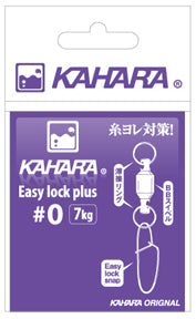 KAHARA Easy Lock Plus