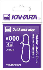 KAHARA Quick Lock Snap