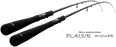 ZENAQ Answer PLAISIR PA93 RG-Spinning Rod 10-25g
