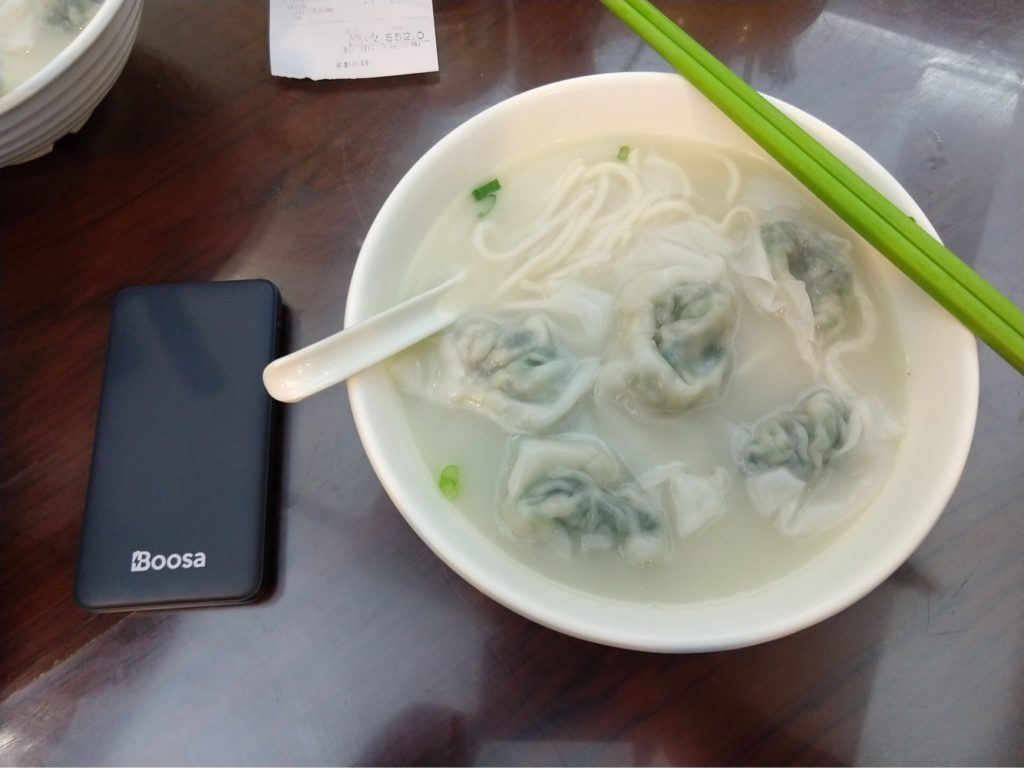 Noodles in Hong Kong with Boosa Tech