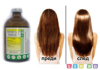Vitamin Hair Mask with Argan Oil