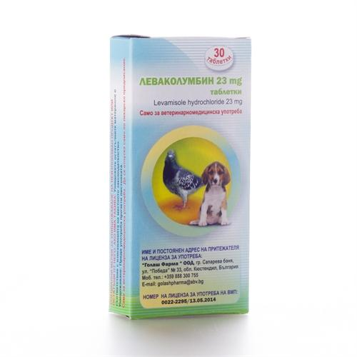 Levamisole Anti-parasite Dekaris Deworming 30 Pills for Humans, Animals & Pets