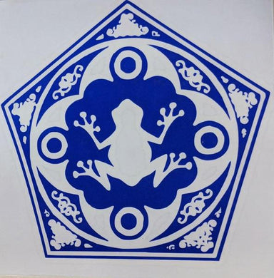 Harry Potter Inspired Chocolate Frog Card Vinyl Decal for Car, Electronics, Home