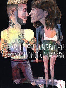 Charlotte Gainsbourg & M Pokora // by Hugues Micol // Format 60x80