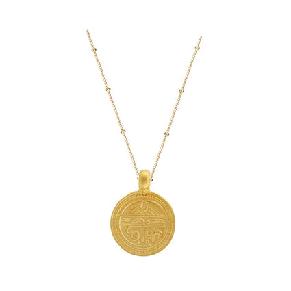 Sanskrit Good Health Gold Disc Necklace