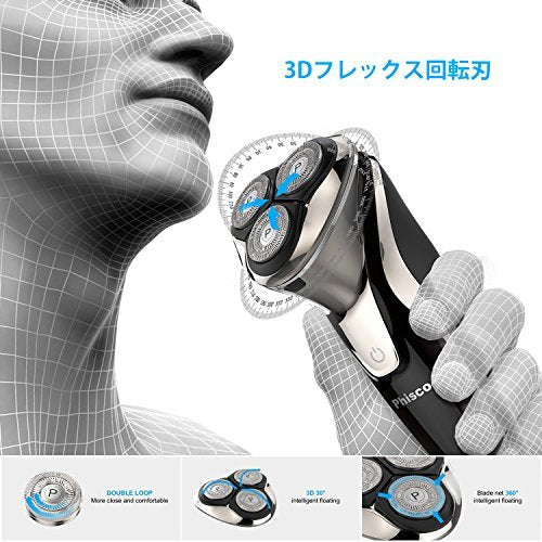 Phisco Electric Shaver Razor for Men 2 in 1 Beard Trimmer Wet Dry Waterproof Mens Rotary Shaver USB Quick Rechargeable Shaving Razor - Best Gift for Dad, Boyfriend ...