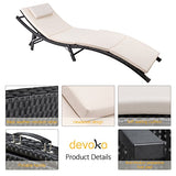 Devoko Patio Chaise Lounge Sets Outdoor Rattan Adjustable Back 3 Pieces Cushioned Patio Folding Chaise Lounge with Folding Table (Beige Cushion)