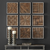 Set of 9 Rustic Wood Wall Squares
