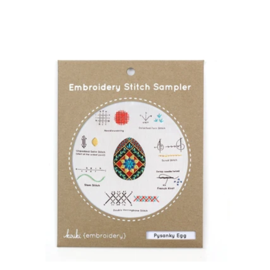 Pysanky Egg - Embroidery Stitch Sampler