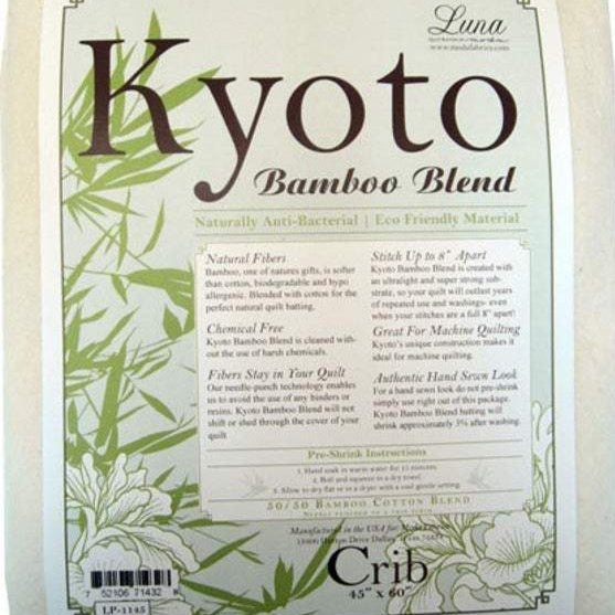 Kyoto Bamboo Blend Batting - Crib