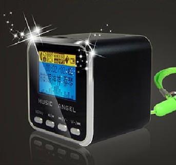 Portable Aluminium Speaker LCD Display MP3 Player AUX Line-in (Model: MD8) - GADGET EXPRESS®