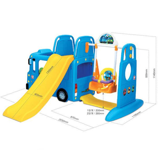 SWING ATTACHMENT OPTION FOR Y1543 BLUE TAYO BUS SLIDE PLAY CENTRE (Y1627) - GADGET EXPRESS®
