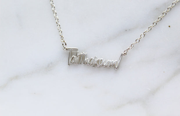 Talitha Koum necklace - Sterling Silver