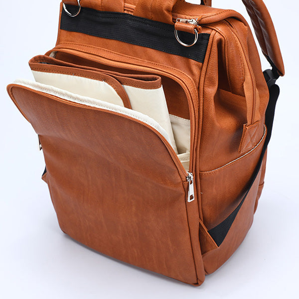 The Rory City Brookmont Versatile Diaper Bag Backpack