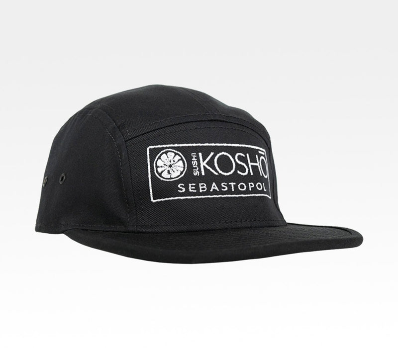 Sushi Kosho Local Camper Snapback Hat Sebastopol The Barlow Northern California Merchandise Travel Agent Apparel