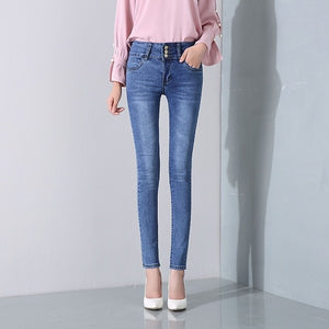New Skinny Jeans Woman Pantalon Femme Denim Pants Strech Womens Colored Tight Jeans With High Waist Women's Jeans High Waist