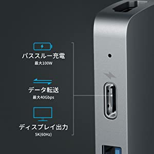 Anker PowerExpand Direct 8-in-2 USB-C PD メディア ハブ 多機能USB-Cポート HDMI