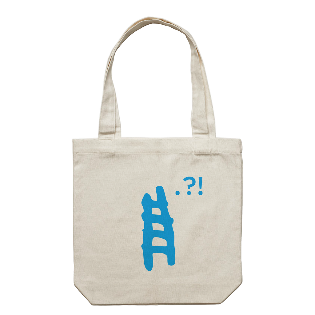 Ladder   43 X 43 CM Tote Bag in Cream by erinswindow