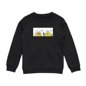 Miiya And Hooya   Kid's Minimal Fleece Sweatshirt in Black / XXL by Enpei Ito