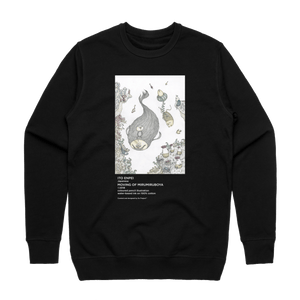 Moving Of Mirumiruboya   Men's 100% Cotton Gallery Sweatshirt in Black / XXL by Enpei Ito