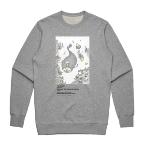 Moving Of Mirumiruboya   Men's 100% Cotton Gallery Sweatshirt in Grey / XXL by Enpei Ito