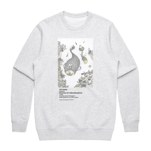 Moving Of Mirumiruboya   Men's 100% Cotton Gallery Sweatshirt in Marble White / XXL by Enpei Ito