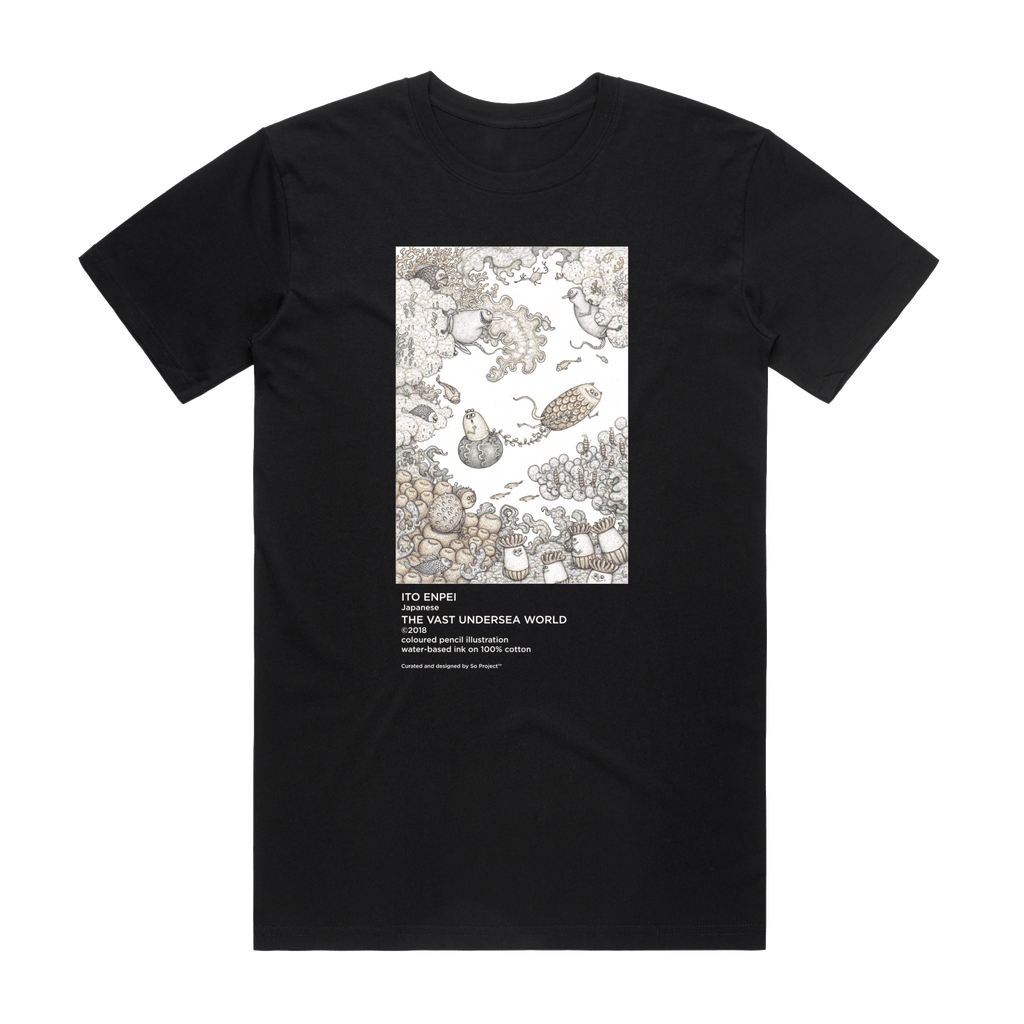 The Vast Undersea World   Men's 100% Organic Cotton Minimal T-shirt in Black / XXL by Enpei Ito