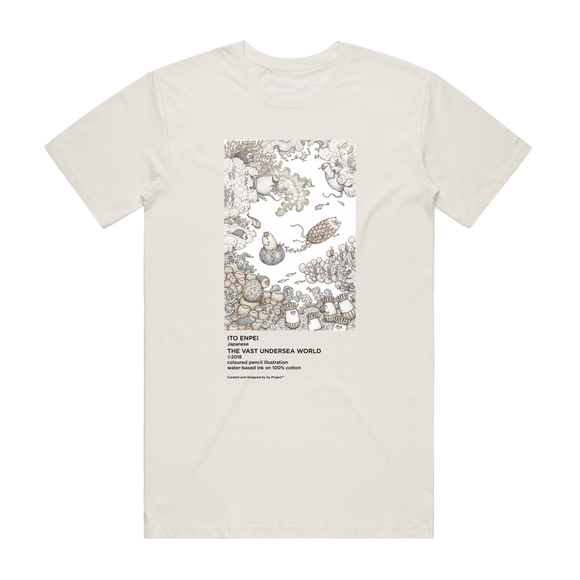 The Vast Undersea World   Men's 100% Organic Cotton Minimal T-shirt in Natural / XXL by Enpei Ito