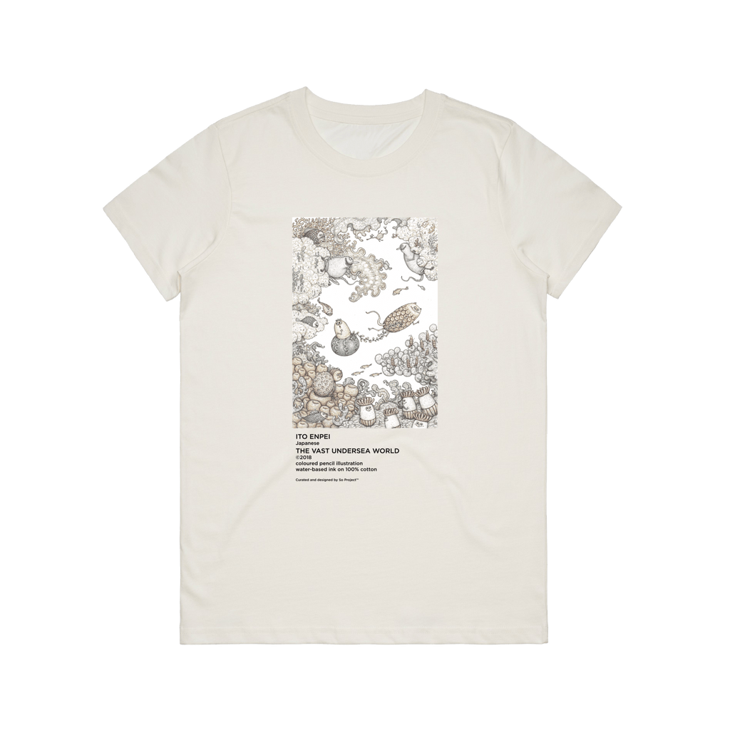 The Vast Undersea World   Women's 100% Organic Cotton Minimal T-shirt in Natural / XXL by Enpei Ito