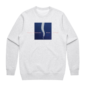 Blue Songs   Men's 100% Cotton Embroidered Sweatshirt in Marble White / XXL by Yuuna Okanishi