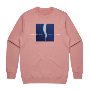 Blue Songs   Men's 100% Cotton Embroidered Sweatshirt in Rose / XXL by Yuuna Okanishi