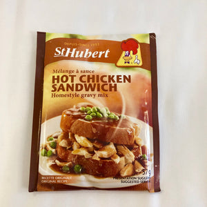 St-Hubert Hot Chicken Sandwich Homestyle Gravy Mix with 25% Less Salt -57g
