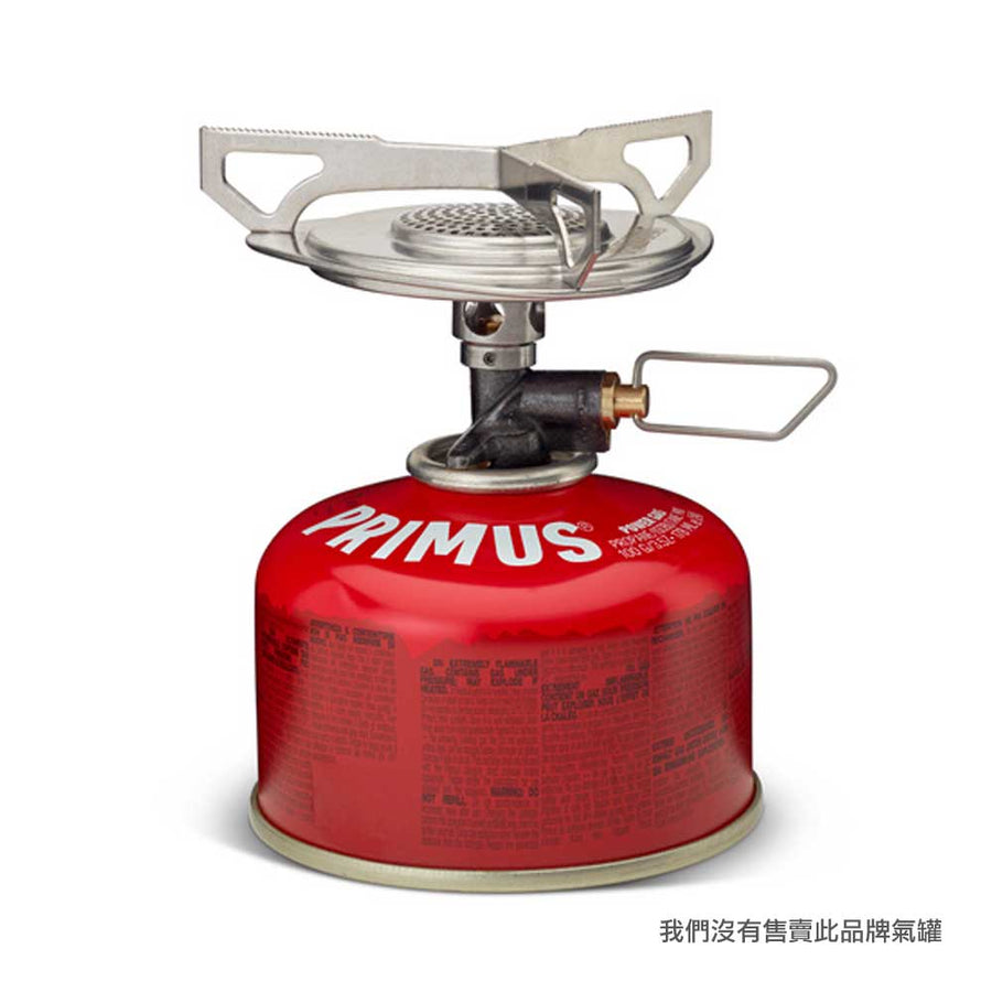 登山氣爐 Essential Trail Stove