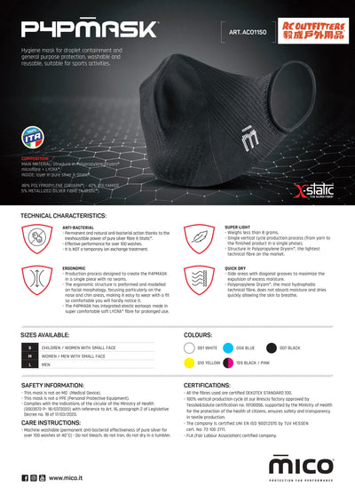 意大利製運動口罩 P4P SPORTS MASK (Made in Italy)
