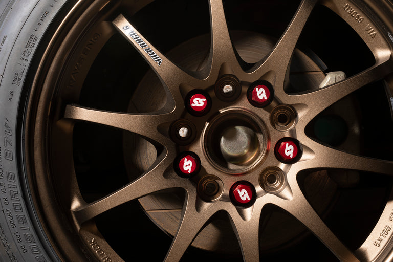 Super Street Lug Nuts