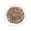 Black Walnut Bark 1.5oz