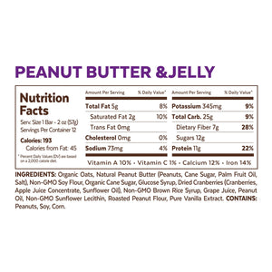 12 Snack Bars - Peanut Butter & Jelly