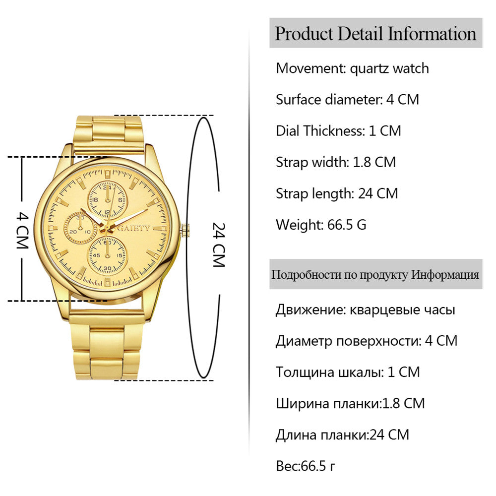 Sunray gold Stainless Steel Watch