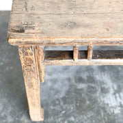 Petite Square Side Table