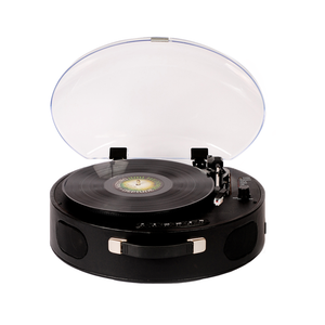 The UFOs Have Landed! Introducing The Coolest Portable High-tech Record Player on Earth!