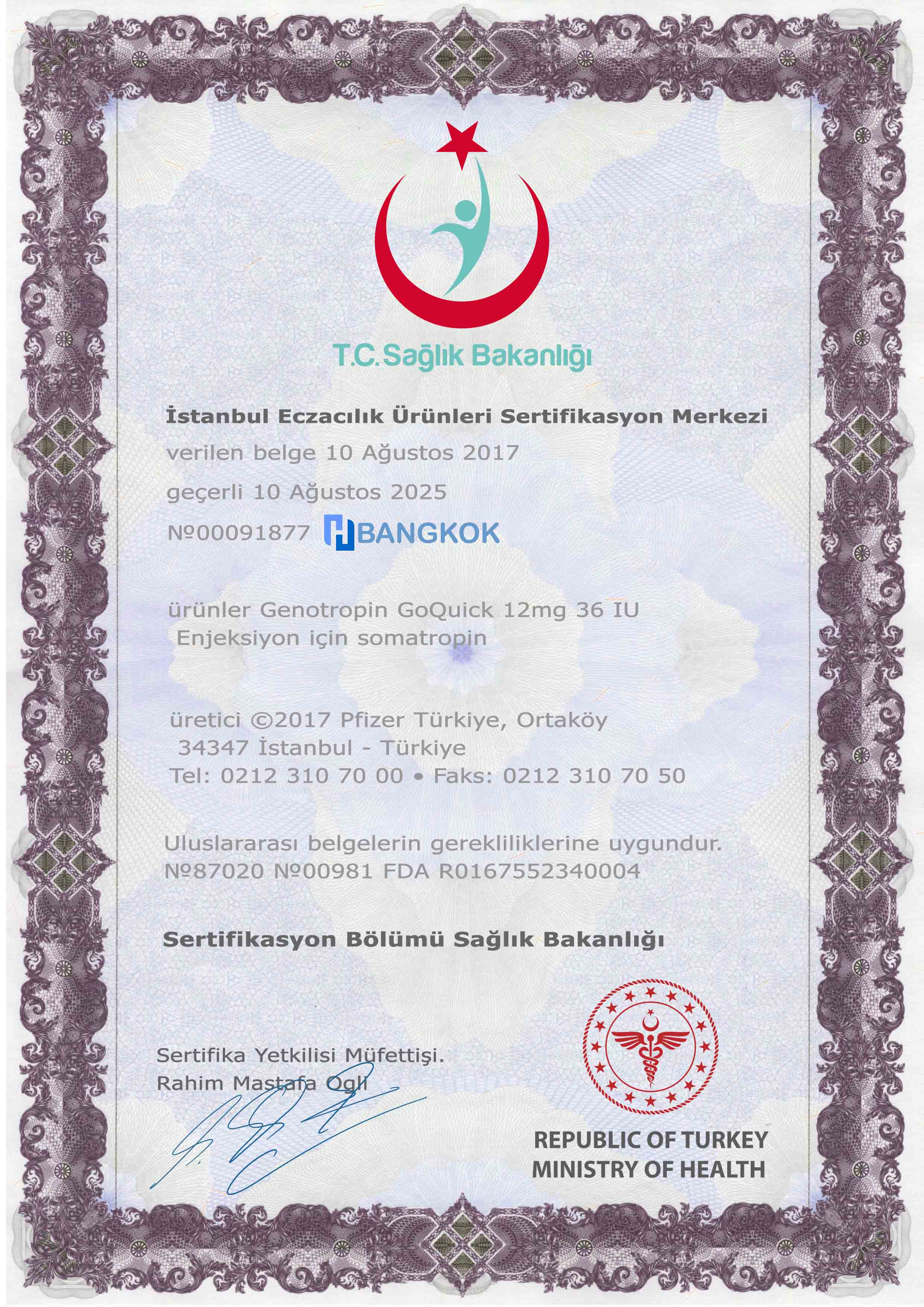 Certificate of HGH Thailand Pharmacy