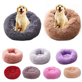 Soft Plush Dog Bed