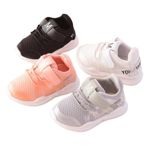 Breathable shoes for kids