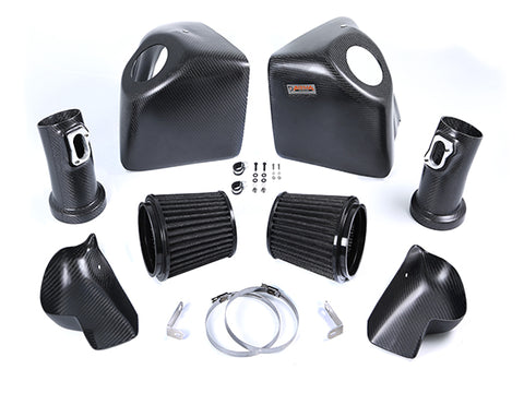 ARMASPEED BMW F10 M5 Carbon Cold Air Intake