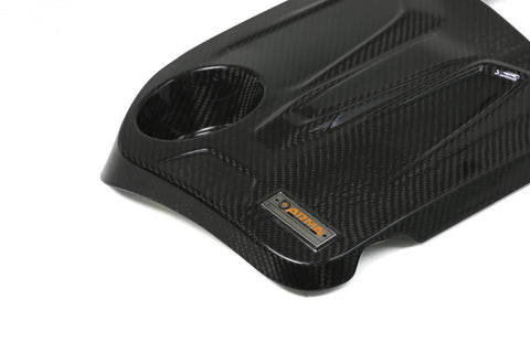 ARMASPEED BMW f80/F82/F83/F87 M3/M4/M2 Competition/ Dry Carbon Engine Cover