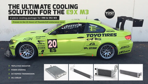 CSF 07-13 BMW M3 (E9X) DCT / 6-Speed Dual-Pass Transmission Cooler
