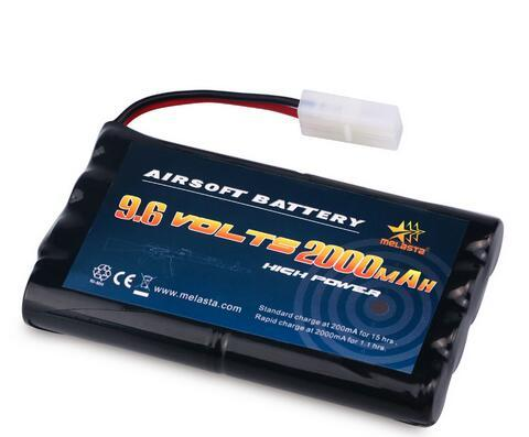airsoft battery