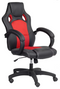 QFIF - ST 7411 Office Chair